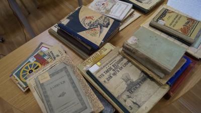 Семинар по работе с книжными памятниками - 2018